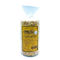 古代麦ファッロのガレッタ(チリペッパー)90g