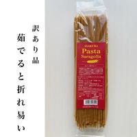 古代麦サラゴッラスパゲッティ1.8mm  490g  訳あり品