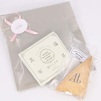 HAPPY HOME GIFT SELECTION   プチギフトセット No.05