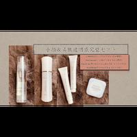 AserGinza「小顔&美肌透明感1ヶ月集中セット」