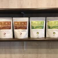 食物繊維入りのソイプロテイン2種セット(カフェラテ・抹茶ラテ)