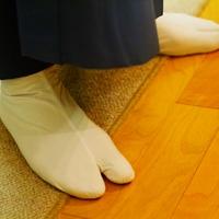 5/16(土)14:00-15:00【テーマ】今すぐ履きたくなる足袋(たび)の話。オンラインスクール(60分)