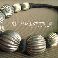 【金属玉がワイルドで粋!ネックレス】エスニック・アクセサリー【アフリカ風首飾り】《完売しました》