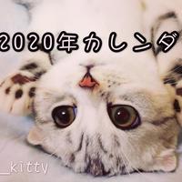【送料無料】2020年『hana kitty』壁掛けカレンダー