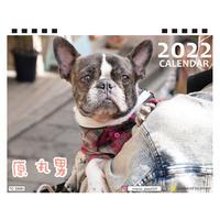 【予約販売】 フレンチブルドッグ 原 丸男 2022年 卓上 カレンダー TC22057