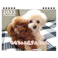 【予約販売】 トイプードル ももちゃん&りんちゃん 2022年 卓上 カレンダー TC22059