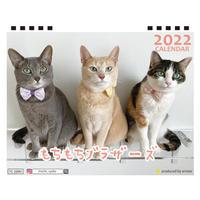 【予約販売】 猫のもちもちブラザーズ 2022年 卓上 カレンダー TC22147