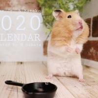 【送料無料】2020年『Cheese Jr.&Batako』壁掛けカレンダー