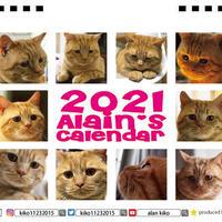 【予約販売】 猫のalain'S 2021年 卓上カレンダー TC21117