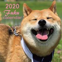 【送料無料】2020年『柴犬fuku』壁掛けカレンダー