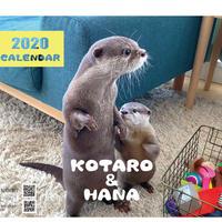 【送料無料】2020年『KOTARO&HANA』卓上カレンダー