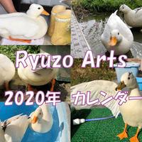 【送料無料】2020年『Ryuzo Arts』壁掛けカレンダー