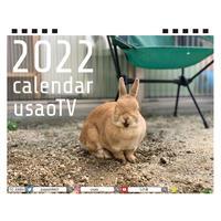 【予約販売】 うさぎ うちのウサ 2022年 卓上 カレンダー TC22125