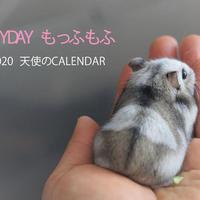 【送料無料】2020年『bon』壁掛けカレンダー