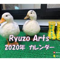 【送料無料】2020年『Ryuzo Arts』卓上カレンダー