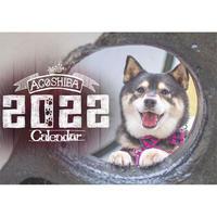 【予約販売】 柴犬 acoshiba 2022年 壁掛け カレンダー KK22068