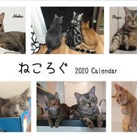 【送料無料】2020年『ねころぐ』壁掛けカレンダー