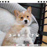【予約販売】 コーギー モナ 2021年 卓上カレンダー TC21065