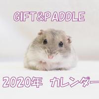 【送料無料】2020年『gift&paddle』壁掛けカレンダー