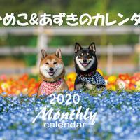 【送料無料】2020年『ひめこあずき』壁掛けカレンダー