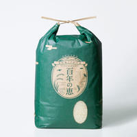 奥阿蘇くさかべ米「百年の恵」5kg
