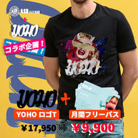 YOHOオリジナルTシャツ×マンスリーパス セット