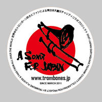A SONG FOR JAPAN ステッカー [NEW-CLASSIC]