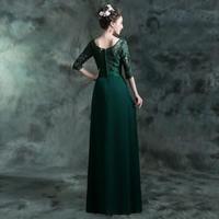 美しい トップレース グリーン 七分袖 ロングドレス