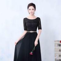上品 シック レース シフォン 五分袖 ブラック ドレス