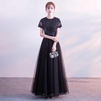 美し 半袖 レース チュール ブラック ロングドレス