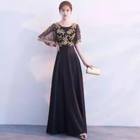 落ち着く 大人ゴールド刺繍 フレアスリーブ マキシ丈 ドレス