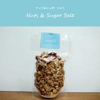 ナッツ&シュガーソルト グラノーラ【季節品】
