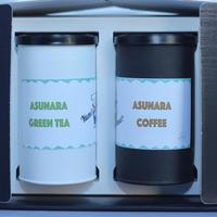 ASUNARA BLEND BOX