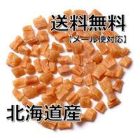【送料無料|ポスト投函】乾燥ほたて貝柱 割れ 70g【北海道産】【高級珍味】
