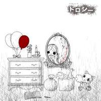 【ハイダンシークドロシー】「メーズ」1st digital single (デラックスエディションパック)
