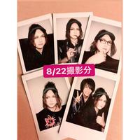 独潤会チェキ(5枚セット) 8/22撮影分
