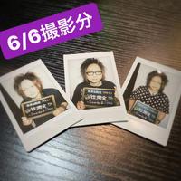 独潤会チェキ(3枚セット) 6/6撮影分
