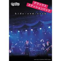 【ハイダンシークドロシー】LIVE DVD「hide-and-seek」デラックスエディションパック