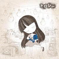 【ハイダンシークドロシー】「ページェント」2nd digital single (デラックスエディションパック)
