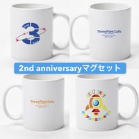 【Three Point Cafe】2nd anniversaryマグセット(通常版)