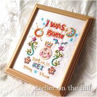 出産祝い「I  WAS BORN 」