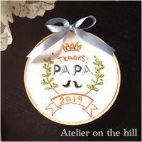 父の日限定刺繍「Thanks! PAPA」