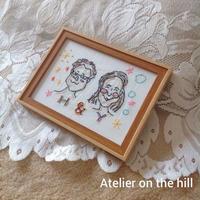 カップル似顔絵刺繍 「ふたりのPortrait」