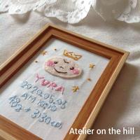 誕生記念刺繍「Baby」