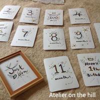 月齢カード 「joyful」