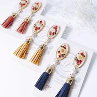 Herbarium × Tassel Earrings -Rose × Lavender-