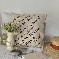 【予約販売】Cozy up Cushion Cover (Natural)