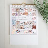 くいしんぼう日めくりカレンダー