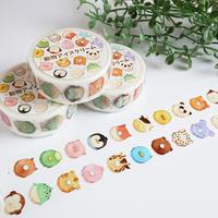 動物アイスクリーム☆マスキングテープ