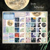 2019/9☆ぽんた日付シート